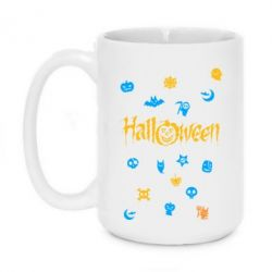 Кружка 420ml Halloween - FatLine