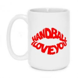 Кружка 420ml Hanball love you