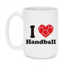 Кружка 420ml Handball one love