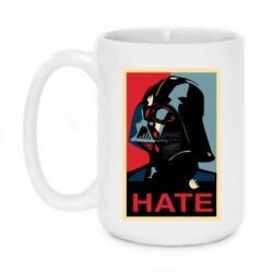 Кружка 420ml Hate Darth Vader