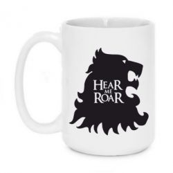 Кружка 420ml Hear Me Roar - FatLine