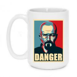 Кружка 420ml Heisenberg Danger
