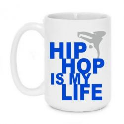 Кружка 420ml Hip-hop is my life - FatLine