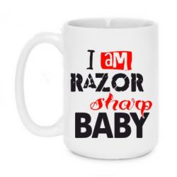 Кружка 420ml I am RAZOR sharp Baby