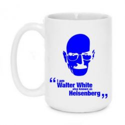 Кружка 420ml i am walter white also known as гейзенберга