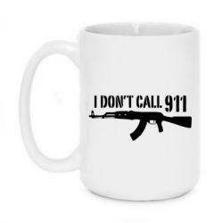 Кружка 420ml I don't call 911 - FatLine