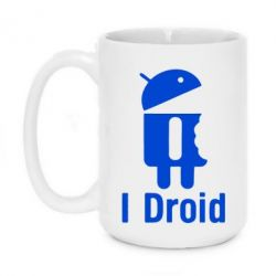 Кружка 420ml I Droid - FatLine