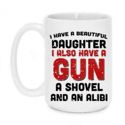 Кружка 420ml I have a beautiful daughter. I also have a gun, a shovel and an alibi - FatLine