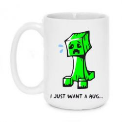 Кружка 420ml I just want a hug... - FatLine