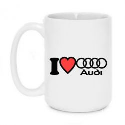 Кружка 420ml I love audi - FatLine