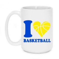 Кружка 420ml I love basketball - FatLine