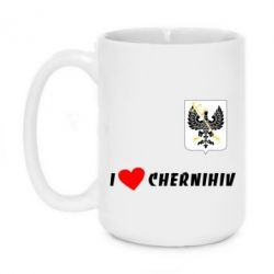 Кружка 420ml I love Chernihiv