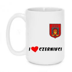 Кружка 420ml I love Chernivci - FatLine