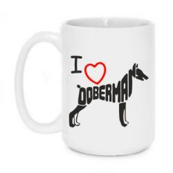 Кружка 420ml I love doberman