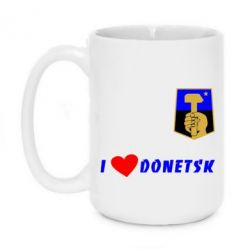 Кружка 420ml I love Donetsk - FatLine
