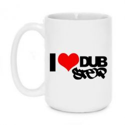 Кружка 420ml I love Dub Step - FatLine
