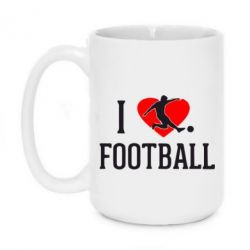 Кружка 420ml I love football - FatLine