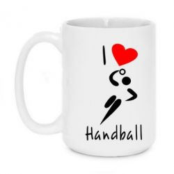 Кружка 420ml I love handball 2 - FatLine