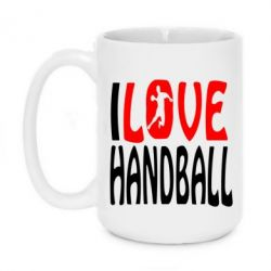Кружка 420ml I love handball 3 - FatLine