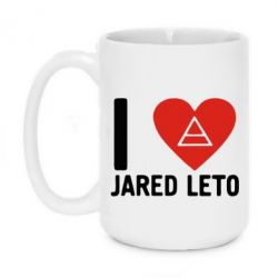 Кружка 420ml I love Jared Leto