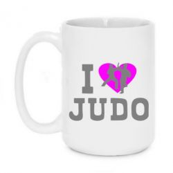 Кружка 420ml I love Judo