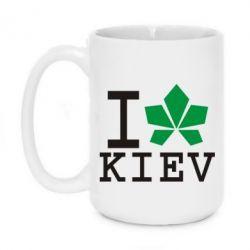 Кружка 420ml I love Kiev - с листиком - FatLine