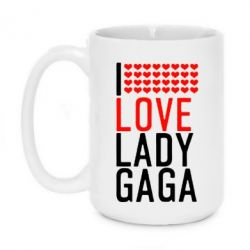 Кружка 420ml I love Lady Gaga - FatLine