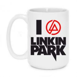 Кружка 420ml I love Linkin Park