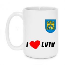 Кружка 420ml I love Lviv