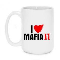 Кружка 420ml I love Mafia 2 - FatLine