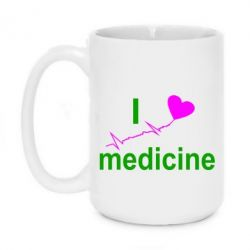 Кружка 420ml I love medicine - FatLine