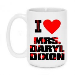 Кружка 420ml I love Mrs. Daryl Dixon - FatLine