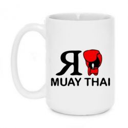 Кружка 420ml I Love Muay Thai - FatLine