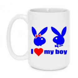 Кружка 420ml I love my boy - FatLine