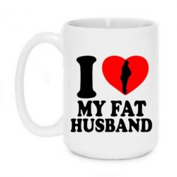 Кружка 420ml I love my fat husband