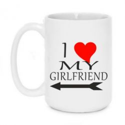 Кружка 420ml I love my girlfriend - FatLine