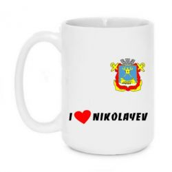 Кружка 420ml I love Nikolaev - FatLine
