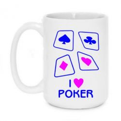 Кружка 420ml I love poker - FatLine