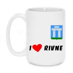 Кружка 420ml I love Rivne - FatLine
