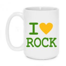 Кружка 420ml I love rock