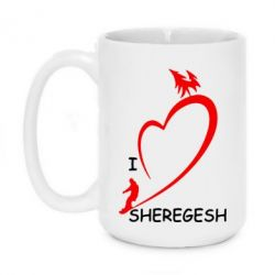 Кружка 420ml I love Sheregesh - FatLine