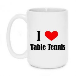 Кружка 420ml I love table tennis