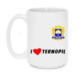 Кружка 420ml I love Ternopil