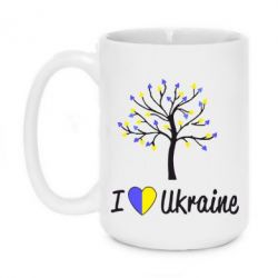 Кружка 420ml I love Ukraine дерево - FatLine