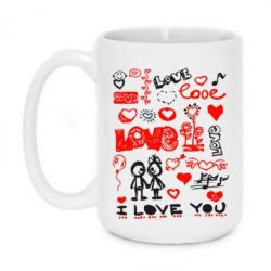 Кружка 420ml I love you - FatLine