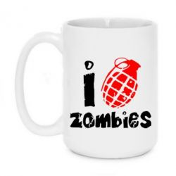 Кружка 420ml I love zombies - FatLine