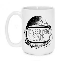 Кружка 420ml I need more space - FatLine