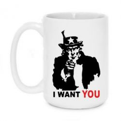 Кружка 420ml I want you (uncle Sam)