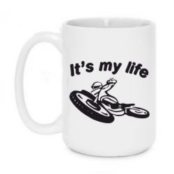 Кружка 420ml It's my moto life - FatLine