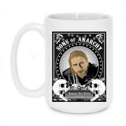 Кружка 420ml Jax Teller - FatLine